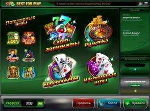 Ставрополь интернет-казино игровые аппараты 9 линейный слот бакара играть в карты никелодеон