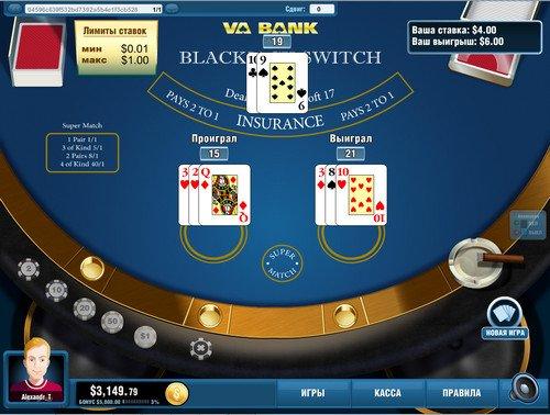 саундтрек казино рояль слушать онлайн