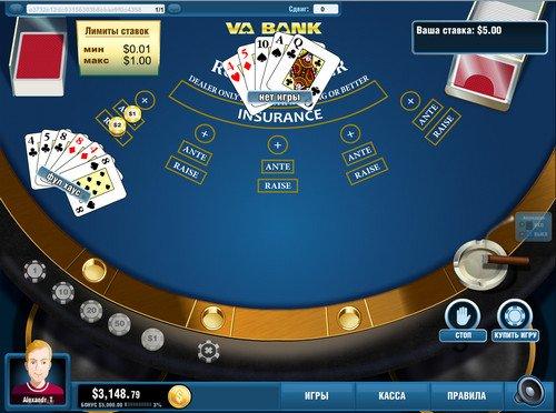 Покер по правилам игры смотреть онлайн было ли казино