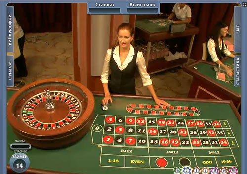 Титан казино рулетка вегас казино торрент