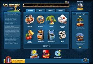 Казино va bank отзывы о казино upslots